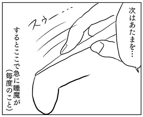 IMG_3766