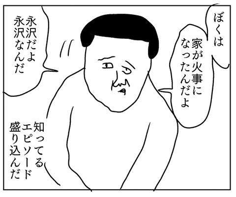 IMG_7039