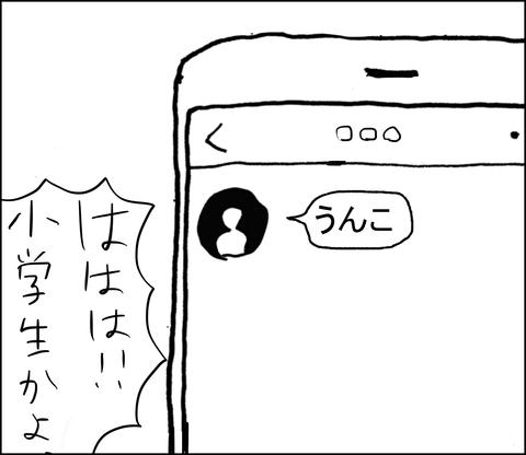 tin144