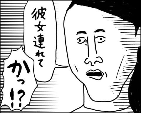 IMG_0258