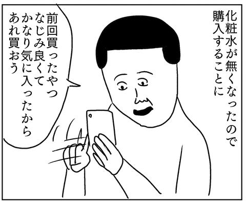 IMG_4461