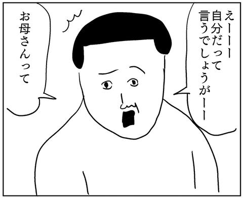 IMG_1525