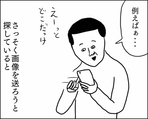 IMG_3124