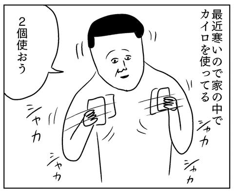 IMG_5533