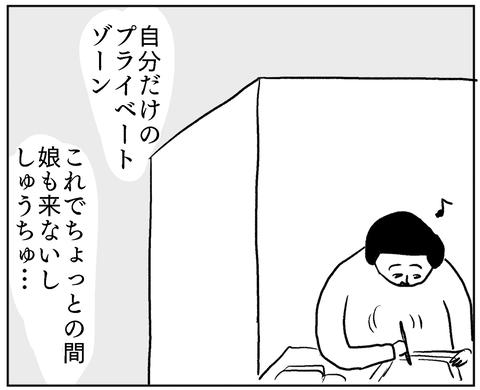 IMG_8410