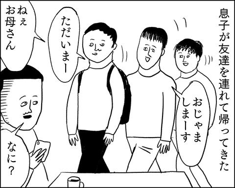 IMG_6613
