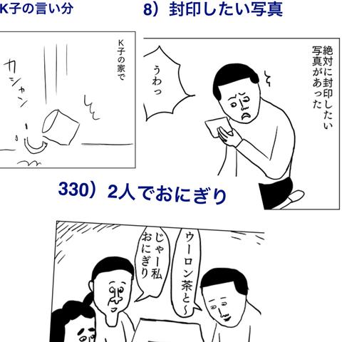 IMG_2913