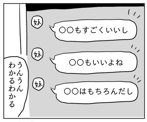 IMG_9385