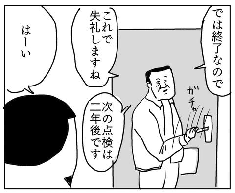IMG_5660