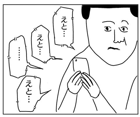 IMG_5713