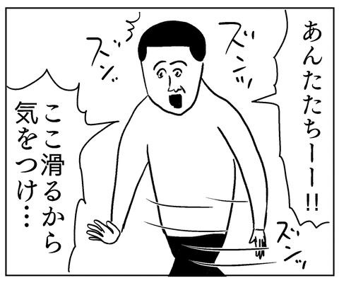 IMG_8525