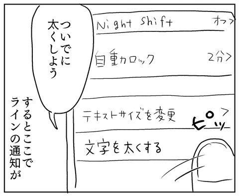 IMG_6295