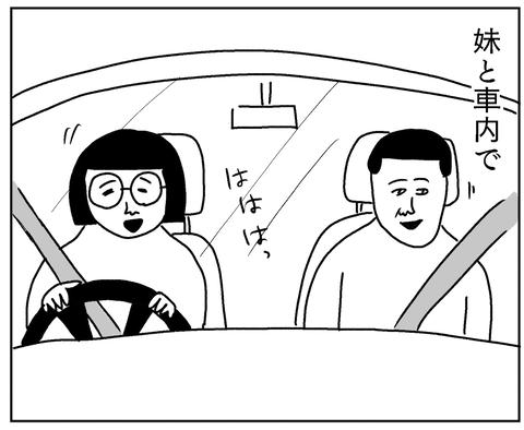 IMG_9340