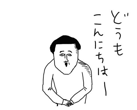 k新規キャンバス