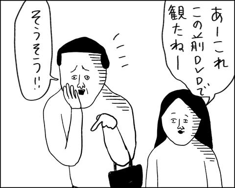 IMG_3670