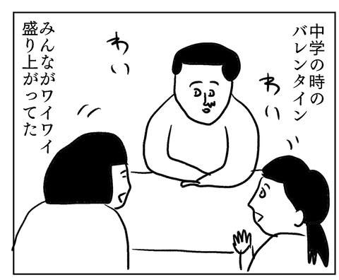 IMG_6133