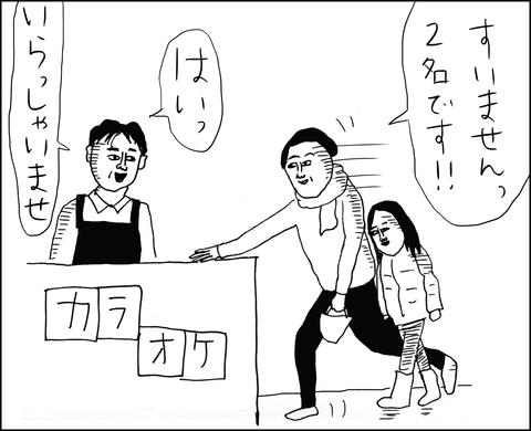 kara11