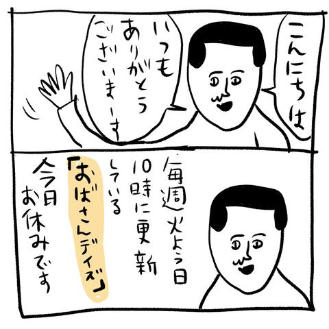 IMG_9114