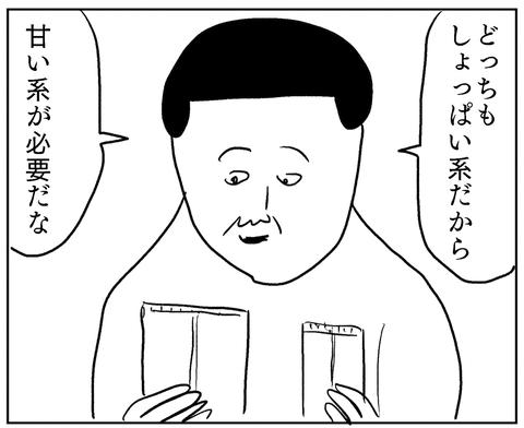 IMG_1708