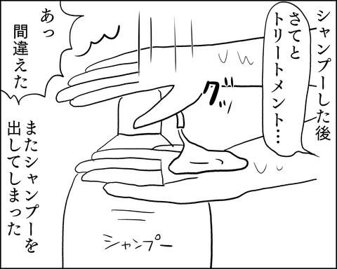 37718329-8B75-4B7F-B6DD-794A825D88A7