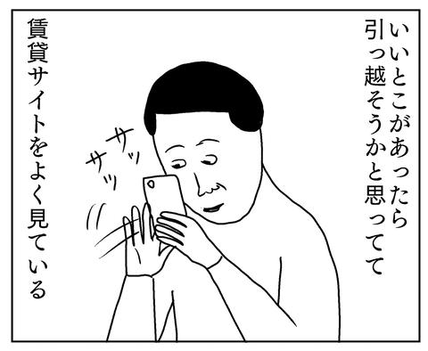 IMG_8488
