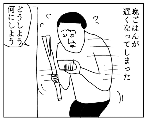 IMG_6212