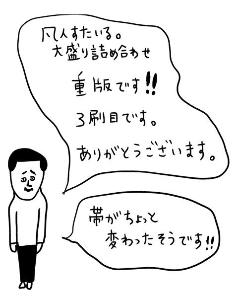 IMG_4399
