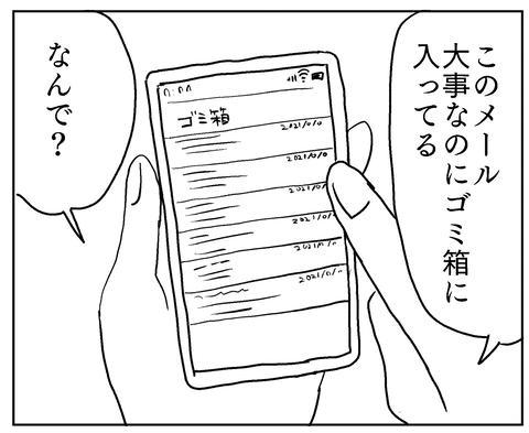 1DF4613D-DE7A-4F6C-96A5-0AB3EA65D6D5
