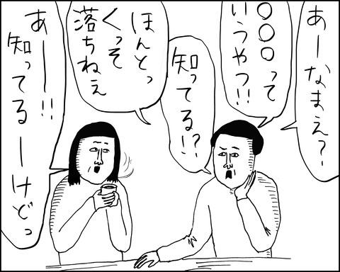 3sen3