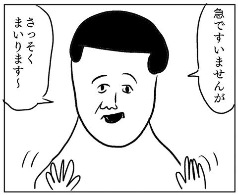 IMG_4003