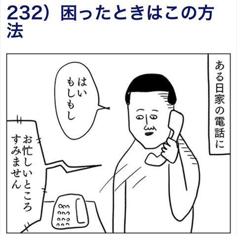 3E9C3E7B-4B8A-4538-865D-A67F9E15DE31