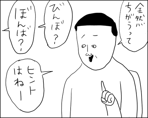 IMG_4671