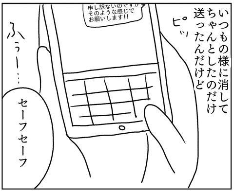 IMG_5108