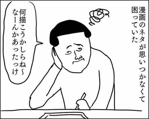 IMG_5449