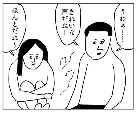 IMG_8484