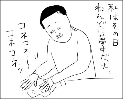 IMG_4346
