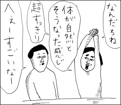 6yoga