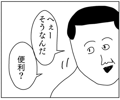 IMG_9344