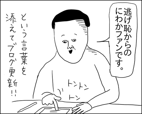 IMG_4779