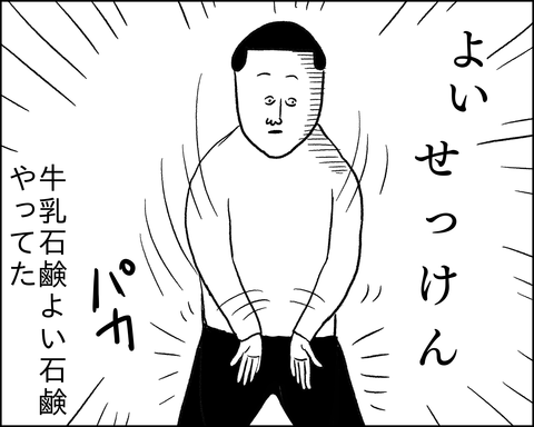 IMG_6640