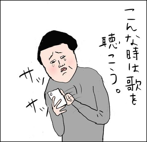 ma2222