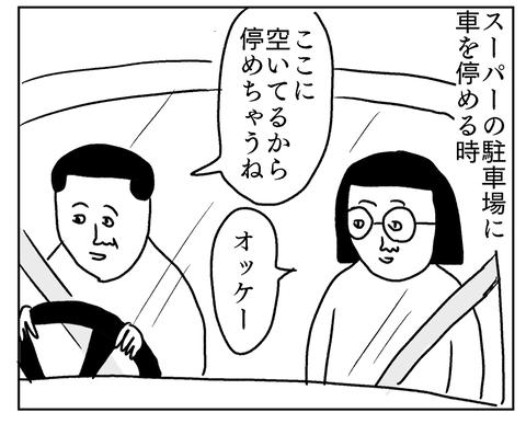 IMG_8159