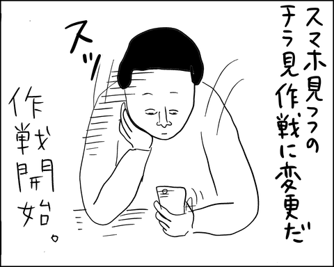 IMG_4397