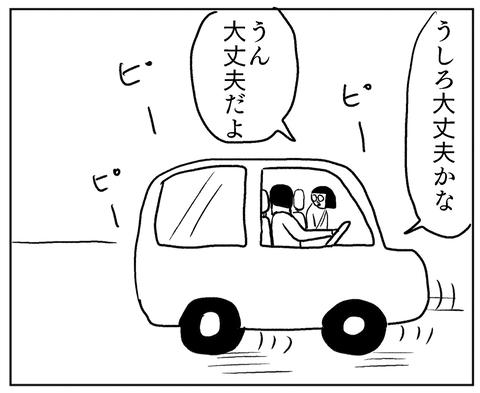 IMG_8164