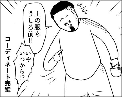 IMG_6758