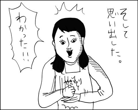 えimg352