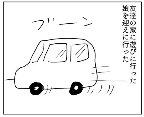 IMG_6579