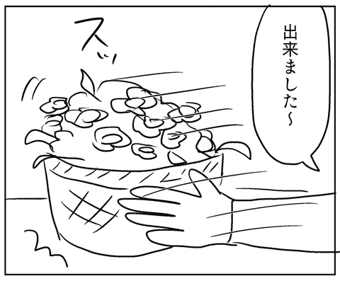 IMG_8744