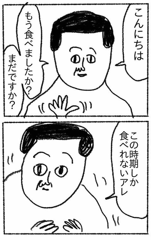IMG_5805