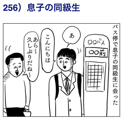 27BA9FF6-9BAB-484B-AF71-C27C67F0620C